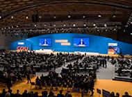 Bundesparteitag in Essen