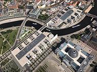Der Bundestag aus der Vogelperspektive