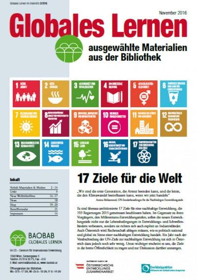 """Zeitschrift """"Globales Lernen im Unterricht"""" (BAOBAB) - Aktuelle Ausgabe """"17 Ziele für die Welt"""". Quelle: baobab.at"""