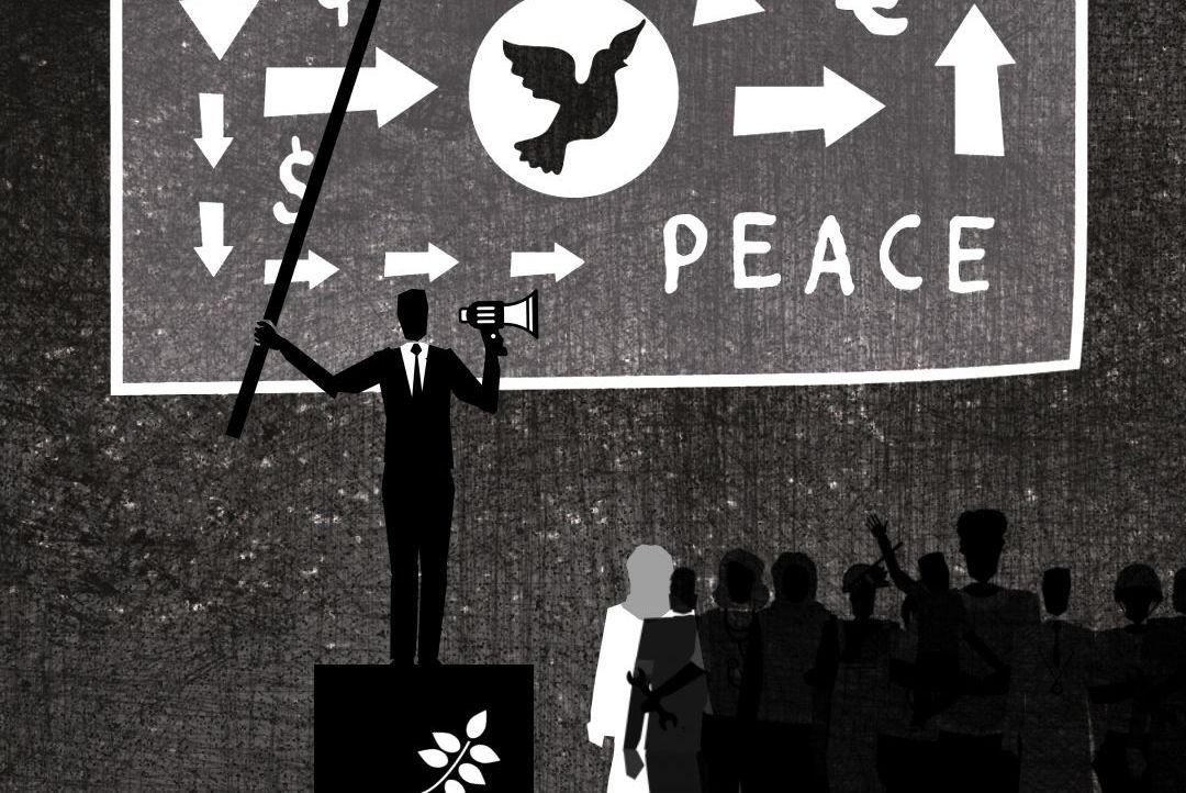 Falter Nr. 8: Frieden machen. Quelle: bpb.de