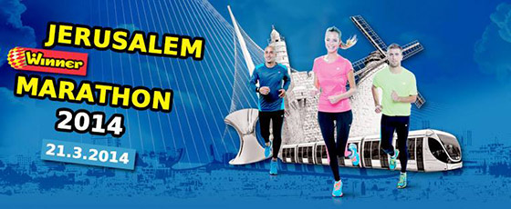 Events in Israel - Jerusalem Marathon März 2014