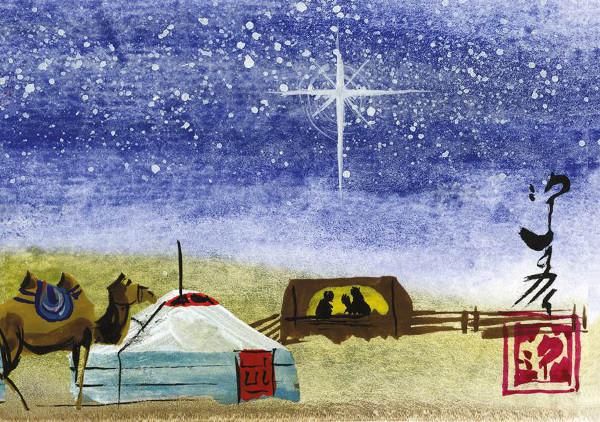 Weihnachtskarte Mongolei