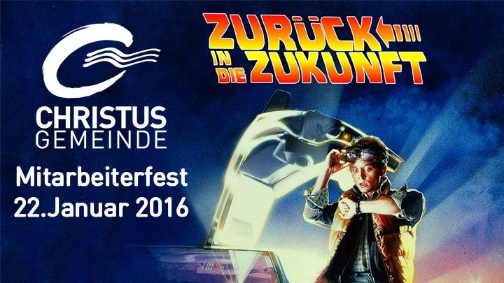Mitarbeiterfest 2016