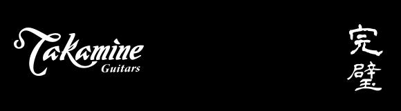 Takamine Logo