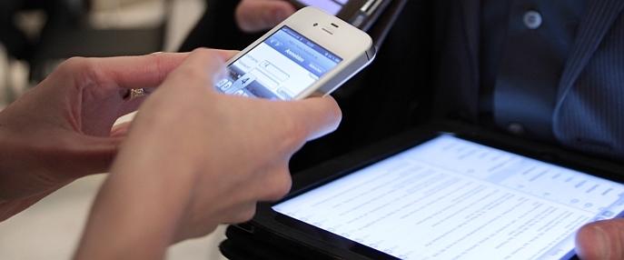 Smartphone im Museum