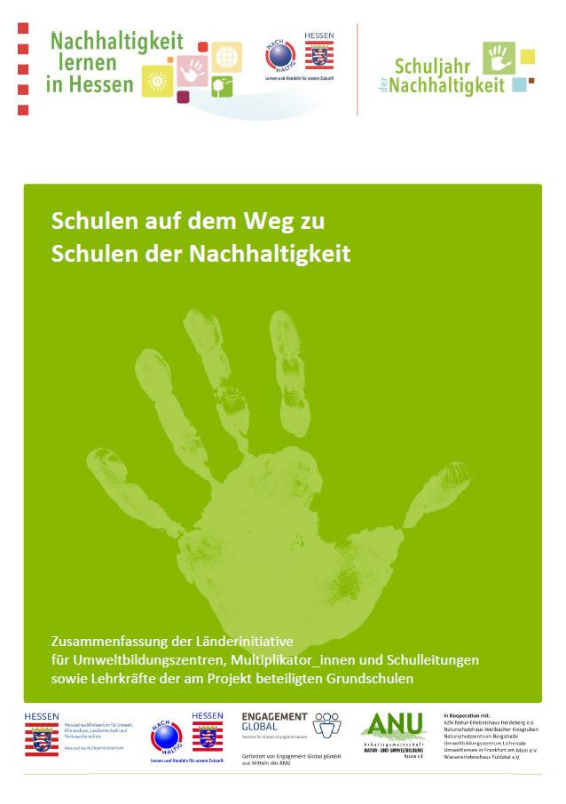 """Einführung """"Schulen auf dem Weg zu Schulen der Nachhaltigkeit"""". Quelle: ANU-Hessen"""