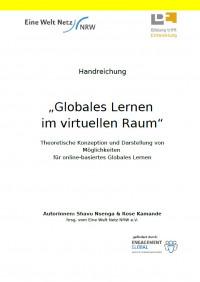 """Erste Seite der Handreichung """"Globales Lernen im virtuellen Raum"""", Quelle: https://eine-welt-netz-nrw.de"""