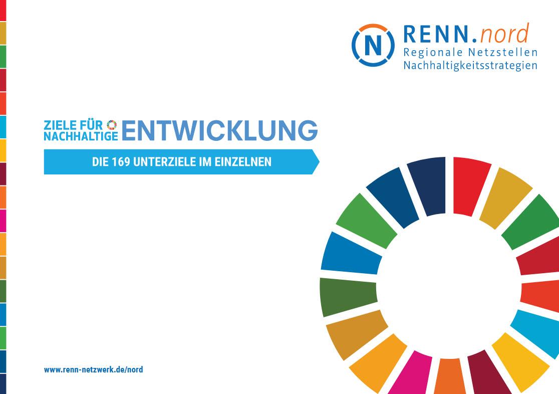 Titelseite der SDG-Broschüre von RENN-Nord. Quelle: renn-netzwerk.de