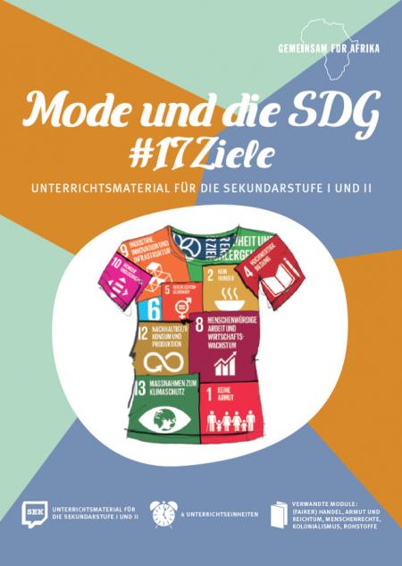 """Titelseite Modul """"Mode und die SDG #17 Ziele"""". Quelle: GEMEINSAM FÜR AFRIKA"""