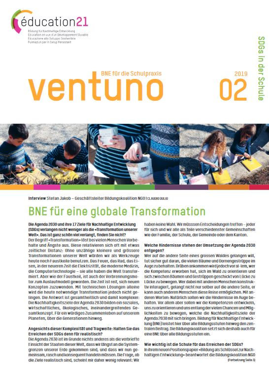 ventuno | SDGs in der Schule. Quelle: www.education21.ch