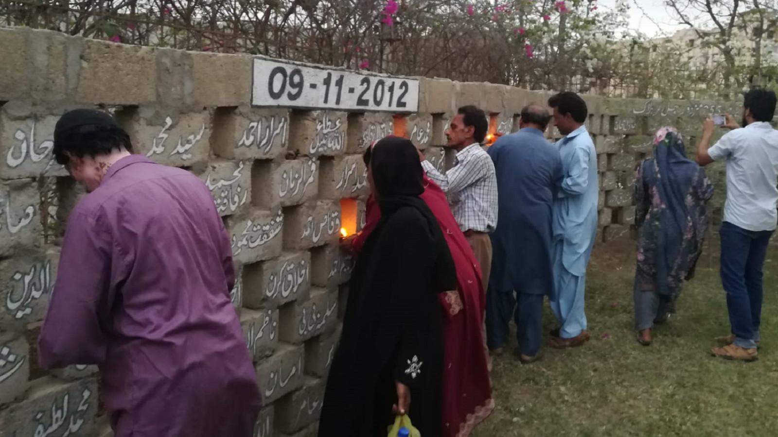ECCHR: KiK/Pakistan