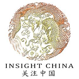 Insight China