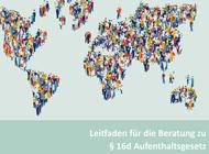 Cover Leitfaden