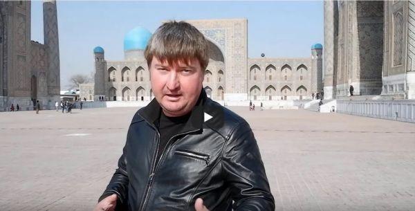 Dima grüßt vom Registanplatz