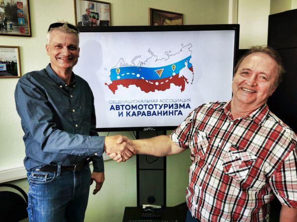 Sergej Lobarew und Konstantin Abert