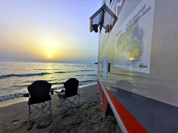Strandtraumplatz in Albanien. 50 cm zum Meer...