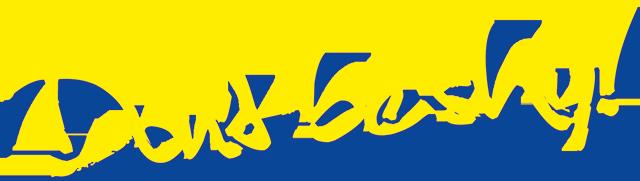 Don't be shy! Logo