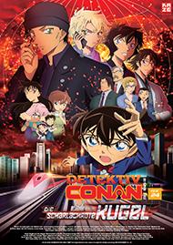 Conan 24