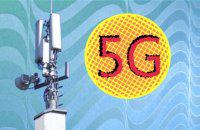 5G - was steht uns bevor?