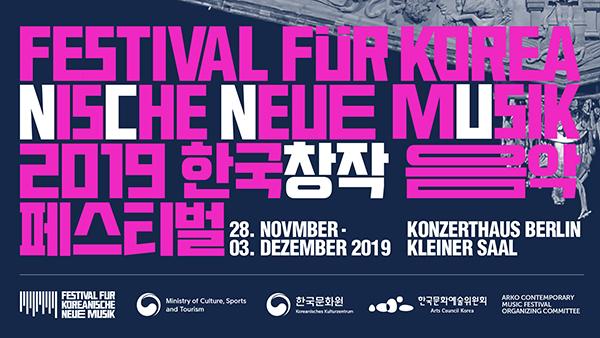 Festival für koreanische neue Musik