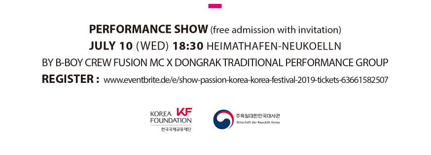 [Invitation] Show Passion Korea