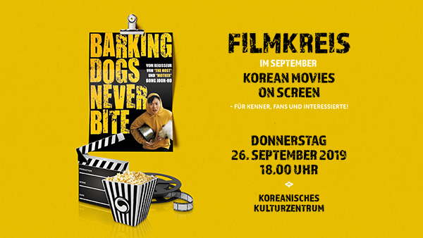 Filmkreis im September