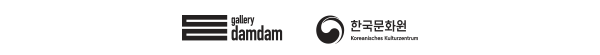 Logo Koreanisches Kulturzentrum