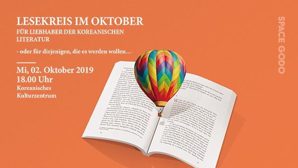 Lesekreis im Oktober