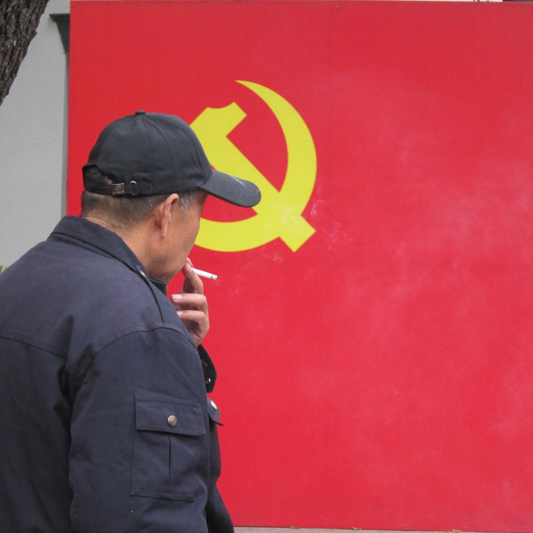40 Jahre Reform und Öffnung in China