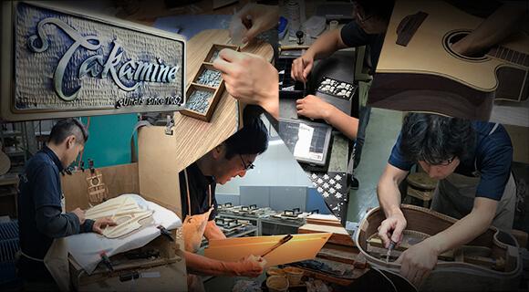 Takamine Factory Tour 2018