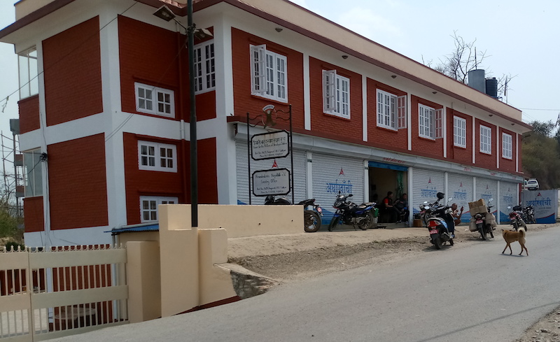 Youth Hostel Front