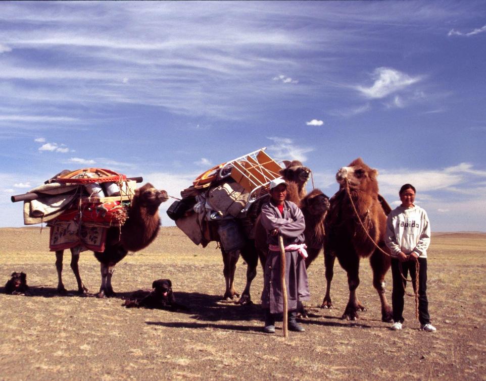 Nomadic family in Mongolia