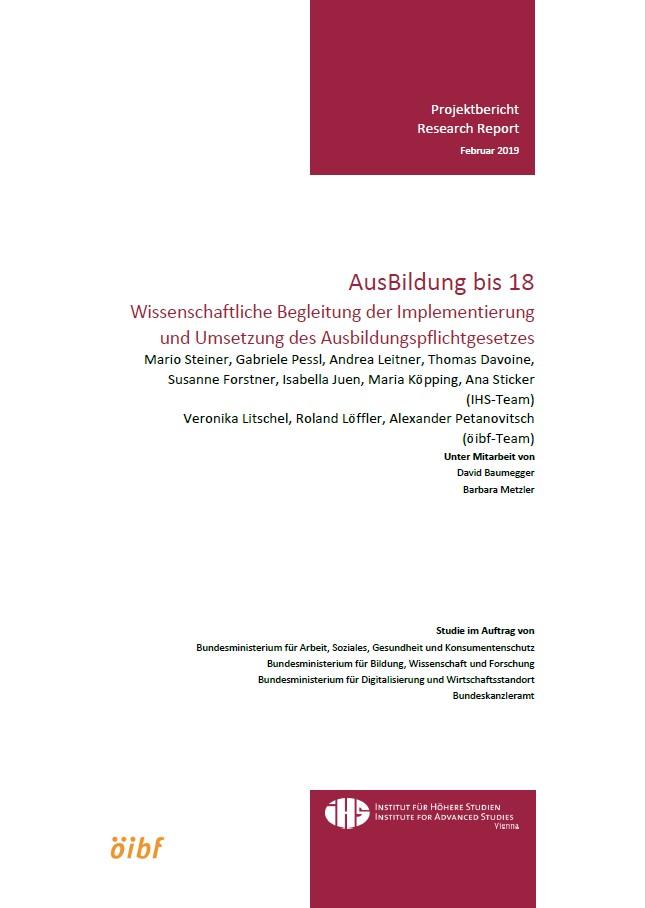 Cover Ausbildungspflichtgesetz
